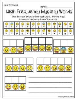 Emoji Mystery Code for use with Wonders 1st Grade Unit 3 High Frequency Words