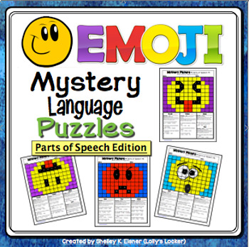 Emoji Mystery Parts of Speech Puzzles
