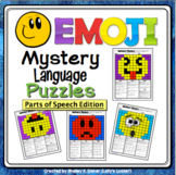 Emoji Color by Code Mystery Parts of Speech Puzzles: ELA Skills