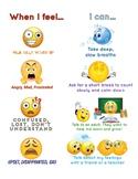 Emoji Self Regulation Strategies