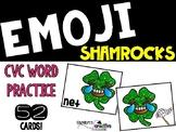 Emoji Shamrock CVC words Literacy Center St. Patrick's Day Center