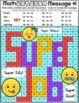 Emoji Subtraction Mystery Pictures - Message Math
