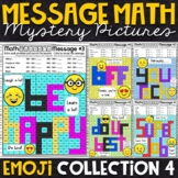 Emoji Subtraction Mystery Pictures | Subtraction Color by Number