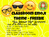 """Emoji Themed """"All About Me"""" Activity - FREEBIE"""