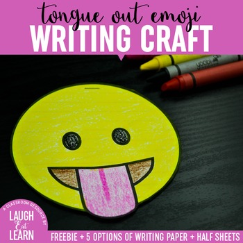 Emoji Writing Craft {FREEBIE}