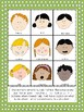 Special Education: Emotion & Behavior Posters