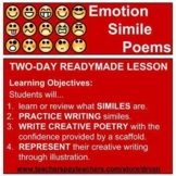 Emotion Simile Poems: Junior Poetry Creative Writing Activity