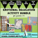 Emotional Regulation Activity Bundle - Save 25%!