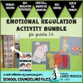 Emotional Regulation Activity Bundle - Save 25%!