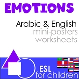 Emotions and Feelings mini-posters with Arabic and English