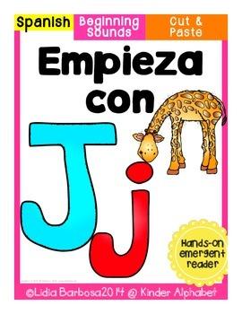 Empieza con Jj {Cut & Paste Emergent Reader}