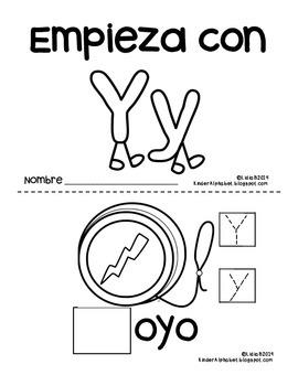 Empieza con Yy {Cut & Paste Emergent Reader}