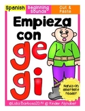 Empieza con ge/ gi {Cut & Paste Emergent Reader}