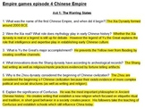 Empire Games episode 4 video guide and key China