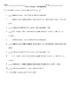 Empowering Writers Grade 3, Unit 4 Supplement: Expository Writing Piece