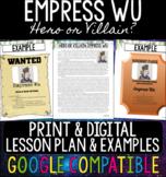 Empress Wu: Hero or Villain