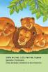 En El Zoológico Read-Along eBook & Audio Track