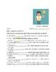 Spanish  2  Practice with Irregular Preterit Verbs