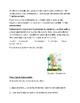 En Espanol 2 Unidad 3 etapa 1 Una Vida Saludable Reading and Questions