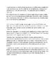 En Espanol 1  Unidad 4 etapa 3  Longer  Reading  with Questions