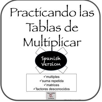 Multiplicacion Teaching Resources   Teachers Pay Teachers
