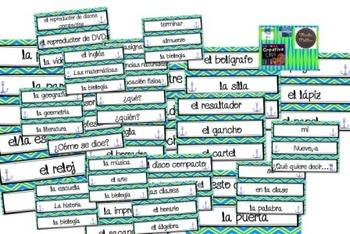 En Mi Colegio (School) Spanish Word Wall