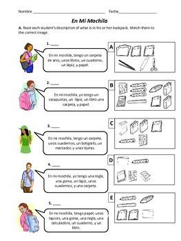 En Mi Mochila - Spanish School Supplies Worksheet