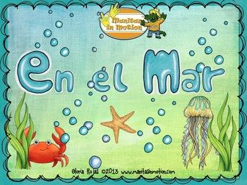 En el Mar – Songbook Mp3 Digital Download