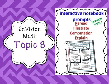 EnVision 2nd grade Topic 3 Subtraction and R.I.C.E. Interactive Notebook BUNDLE