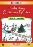 Enchanting Christmas Stories- Bilingual in Mandarin & English-5 stories