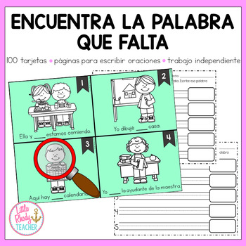 Encuentra la Palabra que Falta - Find the Missing Word (Spanish)