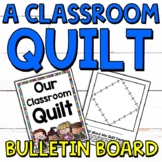 All about Me Classroom Quilt Beginning of the Year Bulletin Board Kit