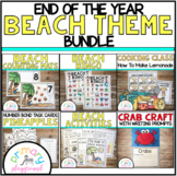 End Of The Year Beach Theme Bundle