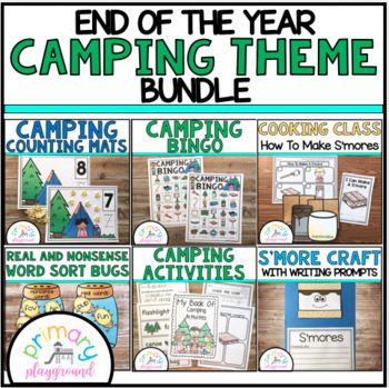 End Of The Year Camping Theme Bundle