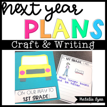 End Of The Year Craft and Writing