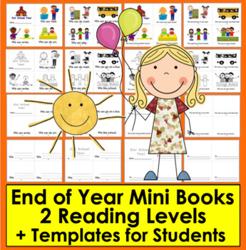 End Of The Year Activities: Readers - 2 Reading Levels