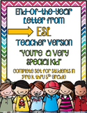 End Of The Year Letter From ESL Teacher - PreK thru Fifth Grade