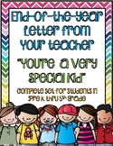 End Of The Year Letter From Teacher - PreK thru Fifth Grade