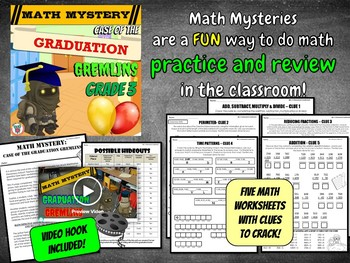 3rd Grade End of the Year Math Review: Case of The Graduation Gremlins