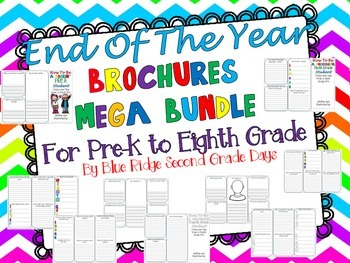End Of Year Brochure Mega Bundle For Pre-K to Eighth Grade