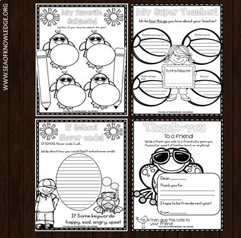 End Of Year Memory Book Summer Themed! For Grades K-3