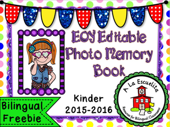 End Of Year Photo Memory Book