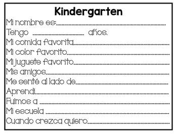 End Of Year Writing In Spanish
