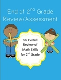 End of 2nd Grade Review/Assessment