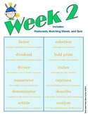 End of Grade (EOG) Vocabulary Week 2 (Common Core)
