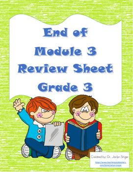 End of Module 3 Review Sheet - Grade 3 (Eureka Math / Engage NY)