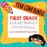 End of Module Assessments First Grade YEAR LONG BUNDLE
