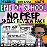 End of the Year Activities Math and Reading Review Worksheets NO PREP Packet