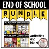 End of School Bundle
