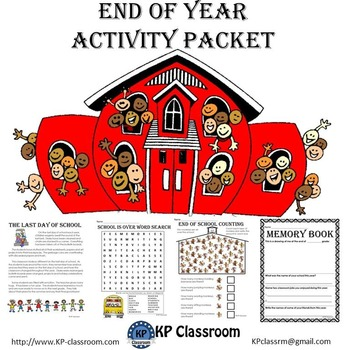 End of Year and Last Day of School Activity Packet and Mem